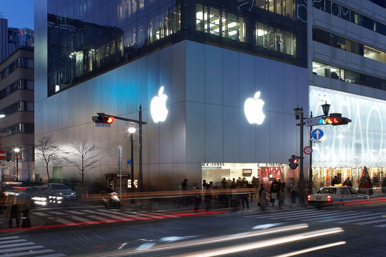 Apple store Ginza Tokyo