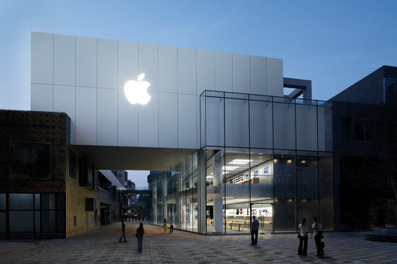 Apple store Sanlitun Road Beijing