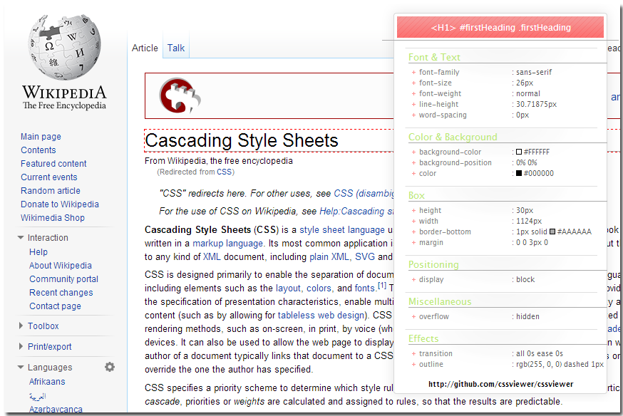 website design tip: use CSSviewer